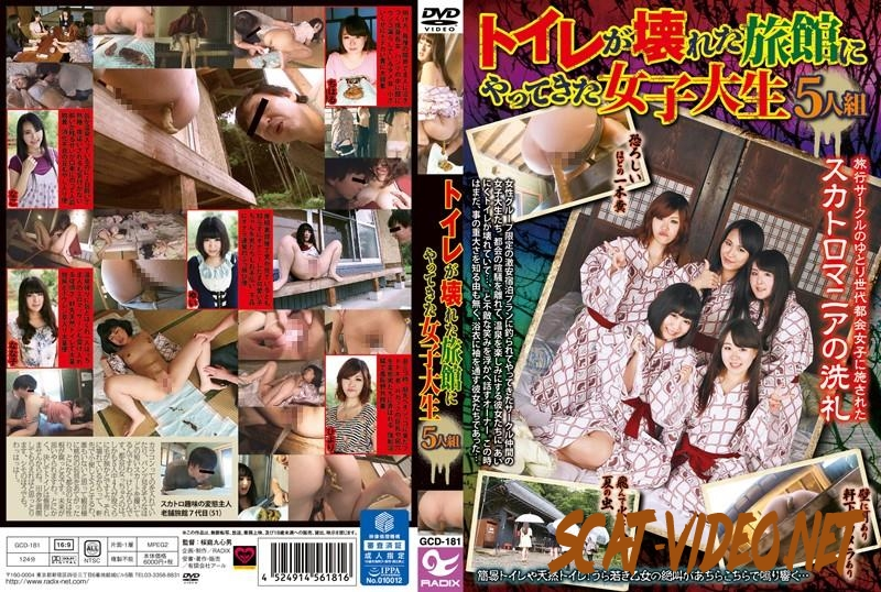GCD-181 Girls in kimono pooping and peeing to pervert (2018) [SD/113.1364_GCD-181]