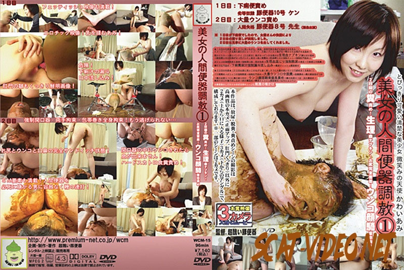 WCM-15 Beautiful woman torture of a human toilet (2018) [SD/198.0440_WCM-15]