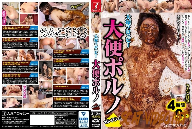 ODV-413 Fetish scat sex defecation on face during blowjob and handjob (2018) [HD/286.1775_ODV-413]