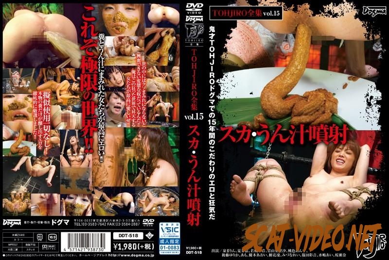 DDT-518 TOHJIRO complete works scat, vomit and juice injection enema (2018) [SD/045.1511_DDT-518]