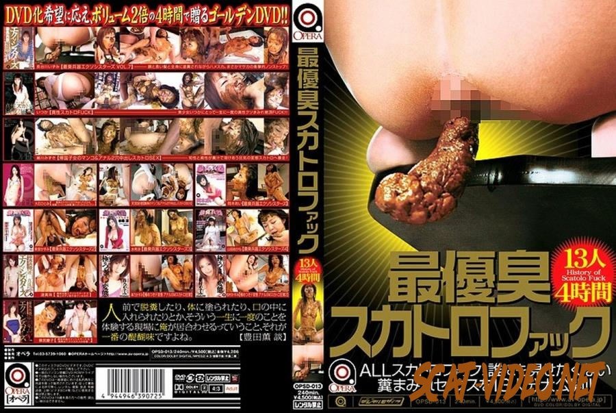 OPSD-013 最優臭スカトロファック Best odor Scatology fuck (2018) [SD/162.0426_OPSD-013]