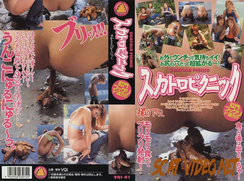 VQI-01 Outdoor Excretion スカトロピクニック 01 北都 Scat Picnic (2018) [SD/07.0879_VQI-01]