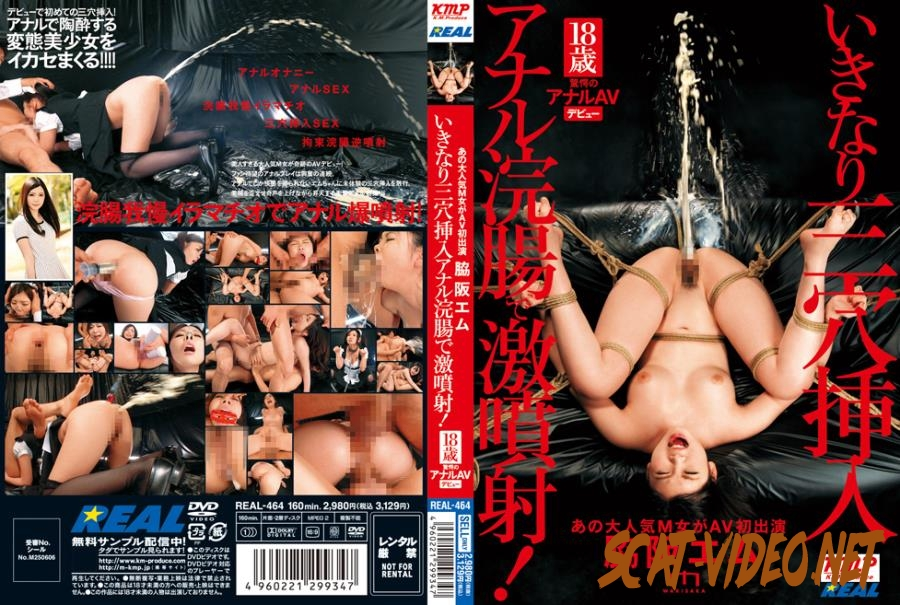 REAL-464 あの大人気M女がAV初出演 いきなり三穴挿入アナル浣腸で激噴射 Enema Injection Suddenly (2019) [SD/2.1999_REAL-464]
