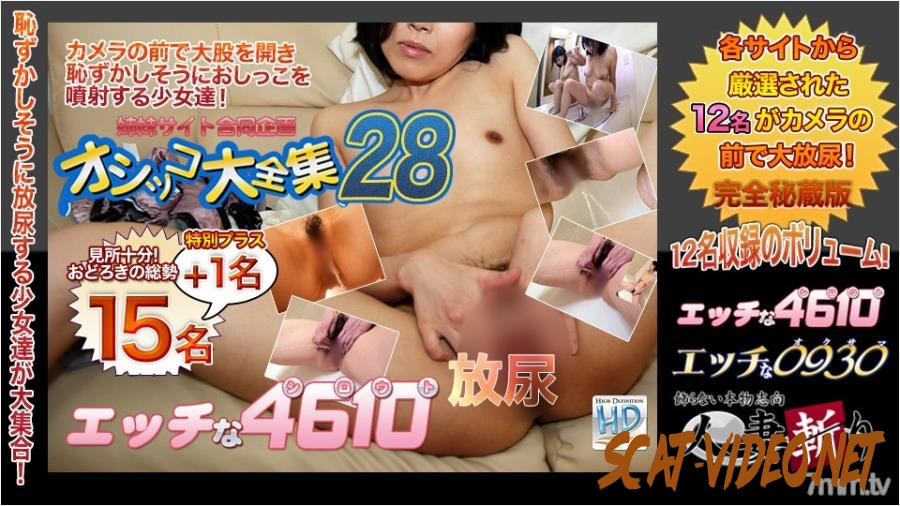 H4610-KI191116 おしっこ特集 Uncensored Pissing (2019) [HD/6.2500_H4610-KI191116]