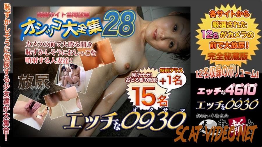 H0930-Ki191123 Uncensored Pissing おしっこ特集 (2019) [HD/1.2528_H0930-Ki191123]