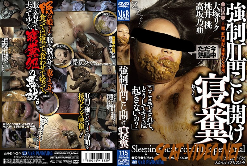 VRXS-225 Forced Anus Break Opening Sleeping Lump オープニング睡眠しこり (2020) [SD/3.2728_VRXS-225]
