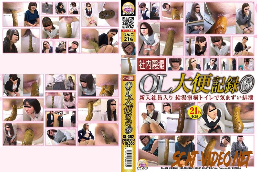 SL-362 Office Lady Scat Record オ糞記録 (2020) [FullHD/5.2948_SL-362]