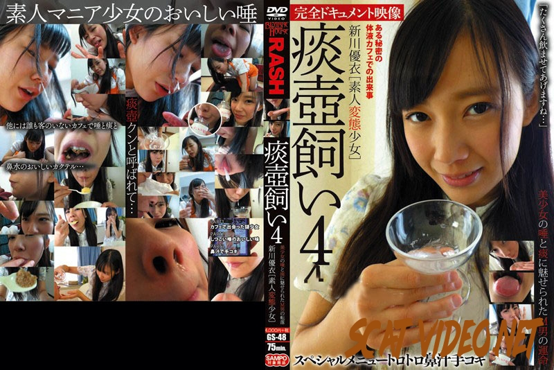 GS-48 Beautiful Girl Gives off Snot and Drool 美しいです女の子与えますオフ (2020) [SD/4.2954_GS-48]