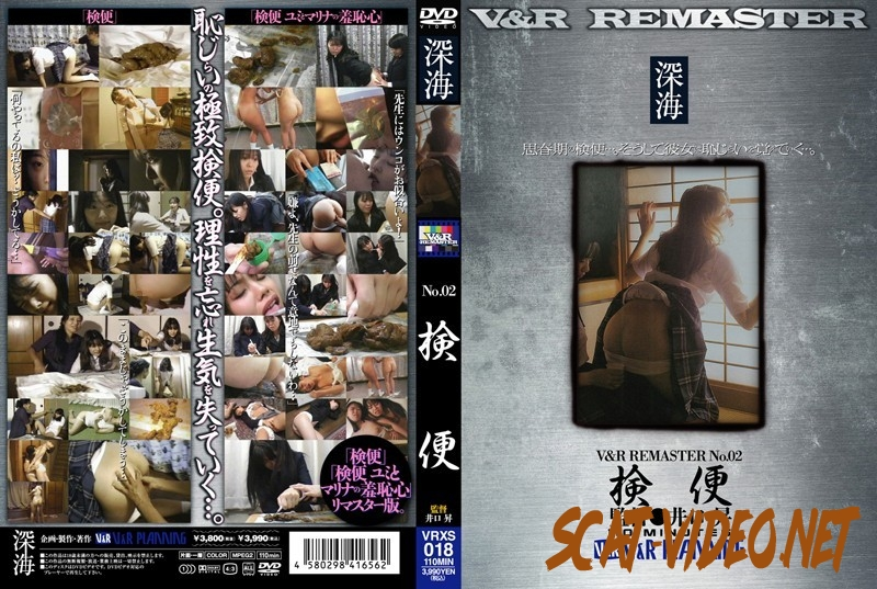 VRXS-018 Humiliation, Other Fetish, Defecation 凌辱,その他フェチ,排便 (2020) [SD/4.3710_VRXS-018_pornscat.org]