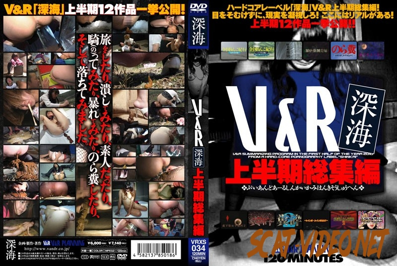 VRXS-034 Recap The First Half Of The Deep Sea 深海前半をまとめてみました (2020) [SD/06.3783_VRXS-034]