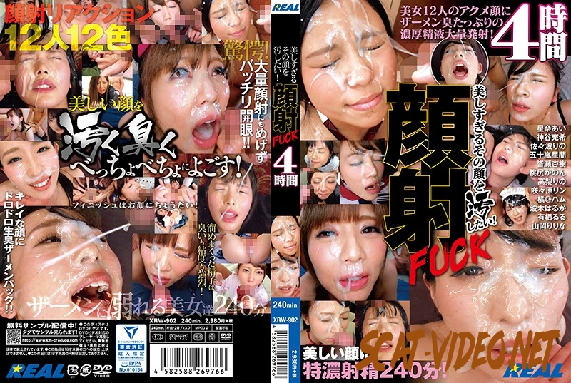 XRW-902 Want To Make That Face Look Too Beautiful! Facial FUCK 4 Hours (2020) [SD/3.4007_XRW-902]